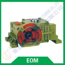 Worm reducer series EOM